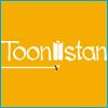 تونیستان (toonistan)
