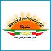 سندیکای کارگران شرکت واحد تهران و حومه