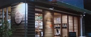 【ヒルナンデス】冷凍食品の専門店「ピカール」!トマト鍋のレシピ