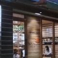 ネイバーフッド型のお店