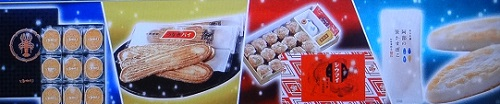 阿部蒲鉾店の笹かまぼこのアレンジレシピ&おいしさの秘密【ジョブチューン】