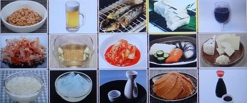 医師が選ぶ発酵食品ベスト6!納豆、ヨーグルト、みそ【林修の今でしょ!】