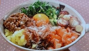 レシピの女王!シンプルレシピ「サーモンばくだん」by安田美沙子【ヒルナンデス】