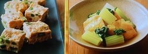 【金スマ】作りおきダイエットのレシピでやせた!食べるだけで伊藤かずえ-10kg