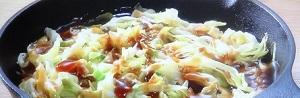 家事ヤロウ:ふんわり山芋の鉄板焼き(鳥貴族)のレシピ!おうちレシピベスト20