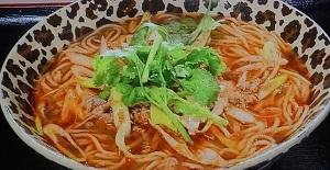 【月曜から夜ふかし】メニューが難しい長野県山ノ内町のタイ料理店ランナー