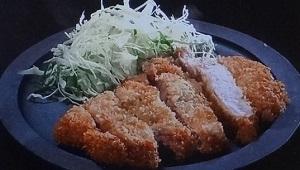 【サタデープラス】水島弘史シェフのレシピ!究極の弱火料理ベスト5