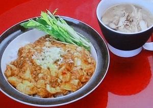 バイキング!杉本彩の時短!簡単!節約レシピ!豆腐のピリ辛ごま味噌丼&キノコスープ