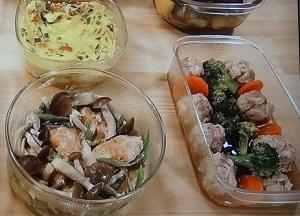 ごはんさんの保存容器レシピ3品!チキンのグリル、ローズマリーポテト、ミニトマトのマリネほか:あさイチ