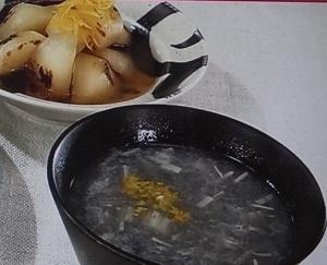 【スイッチ】笠原将弘のレシピ!かぶの焼きびたし&れんこんのすり流し