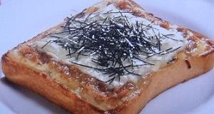 教えてもらう前と後:海苔カニカマトーストのレシピ!