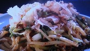 【あさイチ】津山ホルモンうどん再現レシピ!焼肉のたれで簡単!