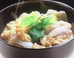 水島弘史の親子丼
