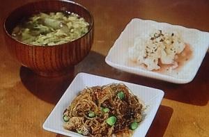 【きじまりゅうたの小腹】ヘルシーおつまみ3品のレシピ!さばみそチャプチェほか