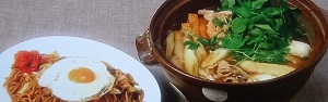 ケンミンショー:秋田県のきりたんぽ(だまっこ)鍋のレシピ!鍋祭り
