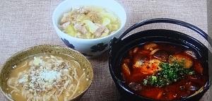 【男子ごはん】鯛ととろろのとろみ蕎麦のレシピ!冬のアレンジ麺3種