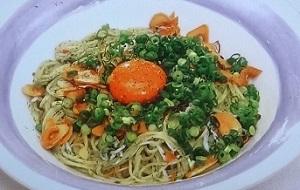 【男子ごはん】しらすとアオサのアーリオオーリオのレシピ