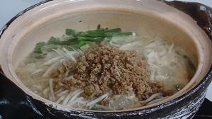 【きょうの料理】もやしタンタン鍋のレシピ!堀江ひろ子