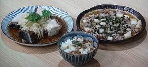 【きょうの料理】蒸しぶり大根のレシピ!by吉田勝彦