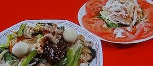 中華丼&バンバンジー