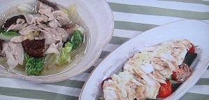 【めざましどようび】浜田陽子の赤坂 四川飯店の「棒棒鶏冷やし麺」の再現レシピ!