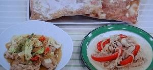 豚肉しょうがじょうゆ漬けのレシピ!ストック食材【あさイチ】牧野直子