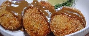 【ぐるナイ】カボチャのクリームコロッケのレシピ!チュート福田!ルーレットクッキング
