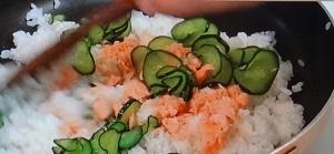 【ヒルナンデス】酢飯の作り方&鮭ときゅうりの混ぜご飯のレシピ!お米のプロが伝授