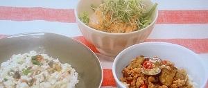 【男子ごはん】サーモンバターソースのぶっかけ飯のレシピ!栗原心平