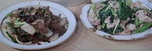 【きょうの料理】豚バラと小松菜の塩炒めのレシピ!調味料ひとつ!近藤幸子