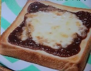 【世界一受けたい授業】みそチーズトーストのレシピ!雛形あきこ