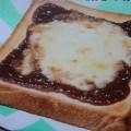 みそトースト