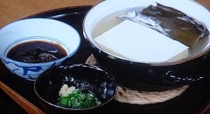 【きょうの料理】土井善晴先生の湯豆腐&シメの雑炊のレシピ!