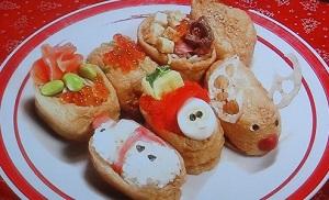 【メレンゲ気持ち】ボルサリーノ関の開運飯!いなり寿司&稲荷そば