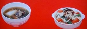 【スッキリ】サバイバルドリアのレシピ!さば缶アレンジ対決!YAMATO