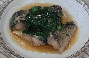 あさイチ:ぬか炊きのレシピ!超・健康食 福岡県北九州市の郷土料理
