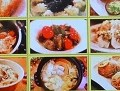 志麻さん、押切もえ、レシピ