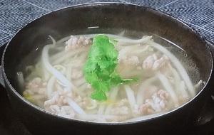 家事ヤロウ:高橋文哉さんの中華スープのレシピ!イケメン二物ヤロウ