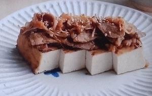 笠原将弘の厚揚げのしょうが焼きのっけのレシピ!【きょうの料理】