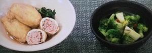【あさイチ】豚ひき肉と野菜の袋煮のレシピ!松村眞由子