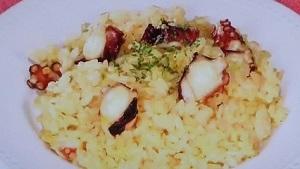 ひねくれ3:リュウジのバズレシピ!約束のシーフードパエリア!ハライチ岩井