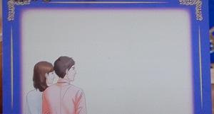 月曜から夜ふかし:水平線を描くだけでわかる心理テスト!マツコ&村上