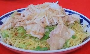中華風冷しゃぶサラダ