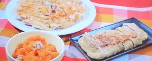 ヒルナンデスの木金レシピ:鮭とじゃがいもの鮭マヨ!小林まさみさん