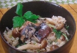 【ZIP 缶詰】さば缶ドライカレーのレシピ!サバカリー インドカリー仕立てで炊き込みご飯