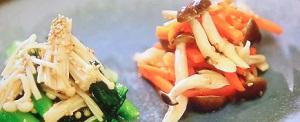 土曜はナニする:2色の万能きのこナムルのレシピ!杉浦太陽