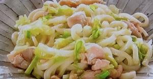 家事ヤロウ:きな粉バターうどんのレシピ!冷凍うどんアレンジ