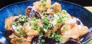 チャント:山本ゆりさんのナスと鶏肉の南蛮ソースのレシピ!