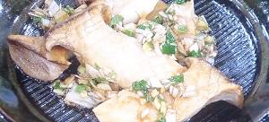 あさイチ:エリンギのねぎしそステーキのレシピ!きじまりゅうた
