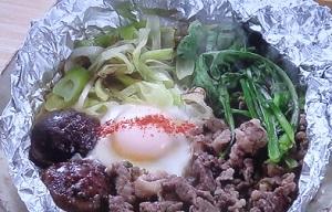 きょうの料理:牛肉のねぎ塩焼きのレシピ!大原千鶴のお助けレシピ